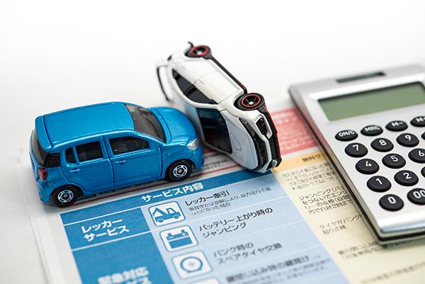 交通事故の料金